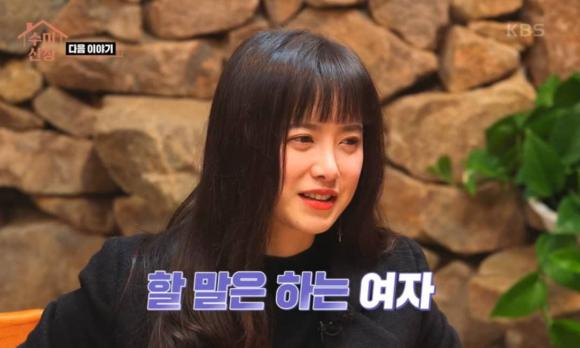 goo hye sun, môi sưng, sao hàn