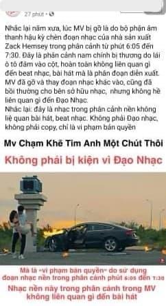 Noo Phước Thịnh, nam ca sĩ, sao Việt, đạo nhạc