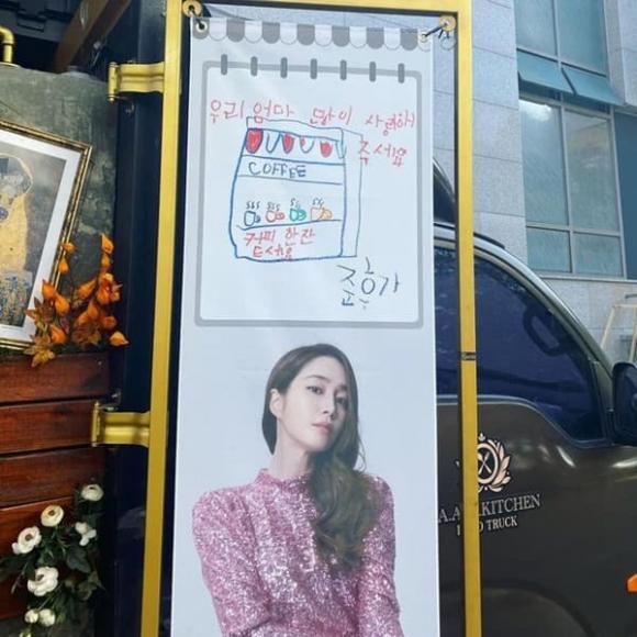 mỹ nhân Vườn Sao Băng, Lee Min Jung, Lee Byung Hun