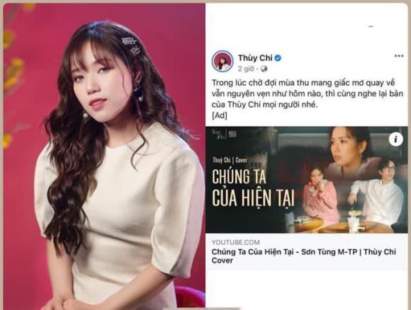 ViruSs, Thùy Chi, Sơn Tùng M-TP