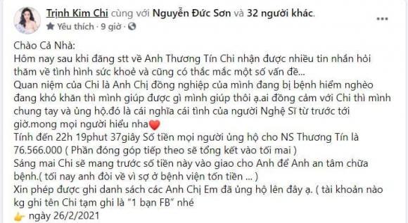 Trịnh Kim Chi, Hạnh Thúy, Nghệ sĩ Thương Tín,