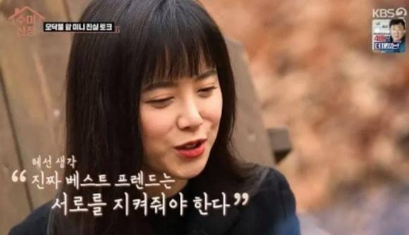 goo hye sun, bạn thân, sao hàn