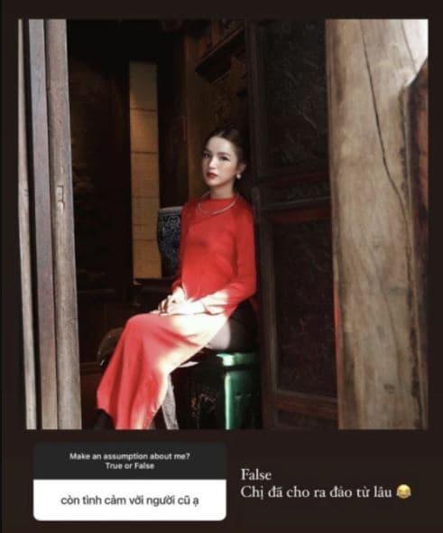em dâu Phan Thành, Phan Hoàng, giới trẻ
