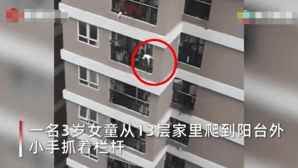 nguyễn ngọc mạnh, cứu bé gái từ tầng 12