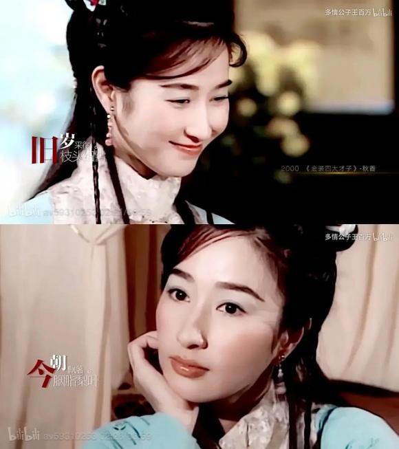 Quan Vịnh Hà, Trương Gia Huy, sao TVB,