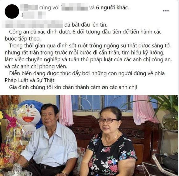 Vân Quang Long, Nam Ca sĩ, Ái Vân, Vợ cũ,
