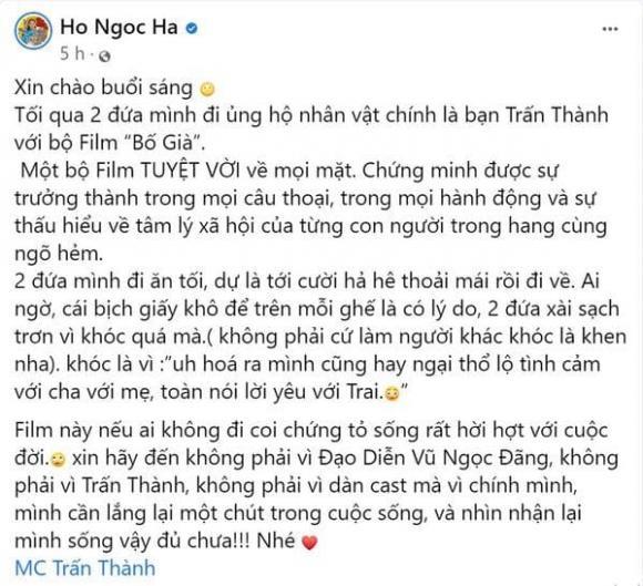 Hồ Ngọc Hà, Lệ Quyên, Chi Bảo,