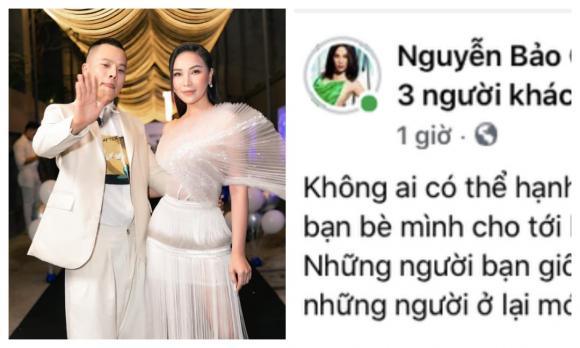 Quỳnh Thư, Vũ Khắc Tiệp, sao Việt