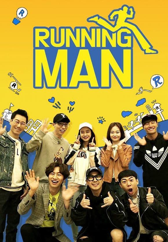 danh hài Trấn Thành, MC Trấn Thành, ca sĩ Trương Thế Vinh, diễn viên Lan Ngọc, sao Việt, Running man mùa 2