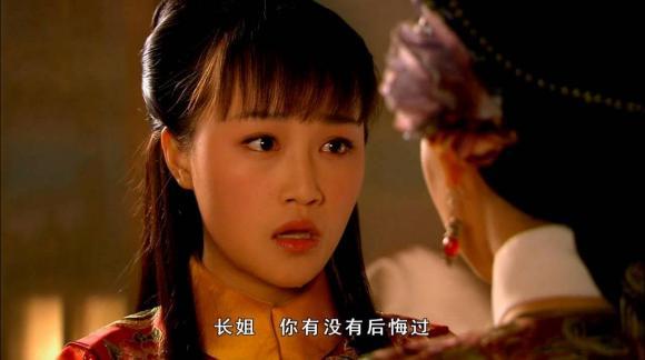Hậu cung Chân Hoàn truyện,Hoán Bích,Chân Hoàn,phim Hoa ngữ