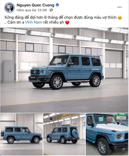 Cường Đô La, con gái Cường Đô La, siêu xe Cường Đô La