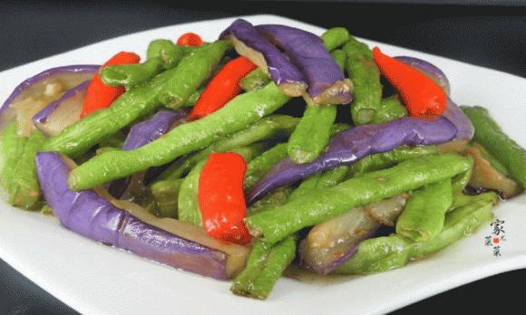 ẩm thực gia đình, món ngon mỗi ngày, cách nấu cà tím