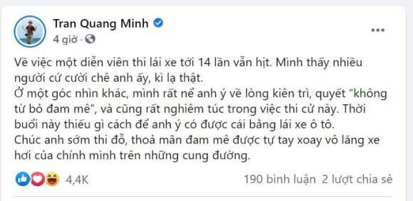 Lê Dương Bảo Lâm, MC Quang Minh, thi bằng lái xe