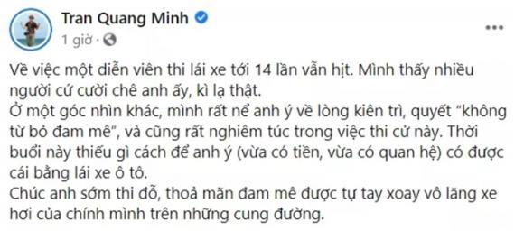 Lê Dương Bảo LÂm, Sao Việt, Nghệ sĩ,