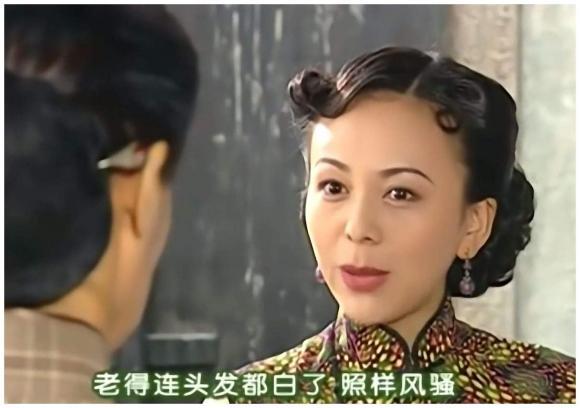 Tân dòng sông ly biệt, Vương Lâm, sao hoa ngữ