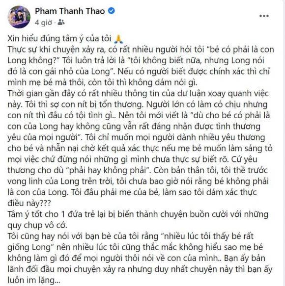 Phạm Thanh Thảo, Vân Quang Long, Nam ca sĩ, Qua đời, Sao Việt,