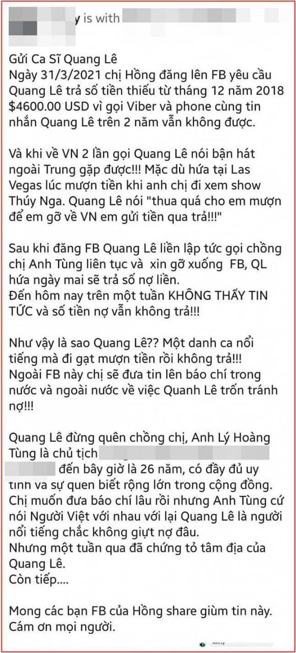 Ca sĩ Quang Lê, Quang Lê, Xù nợ, Sao Việt