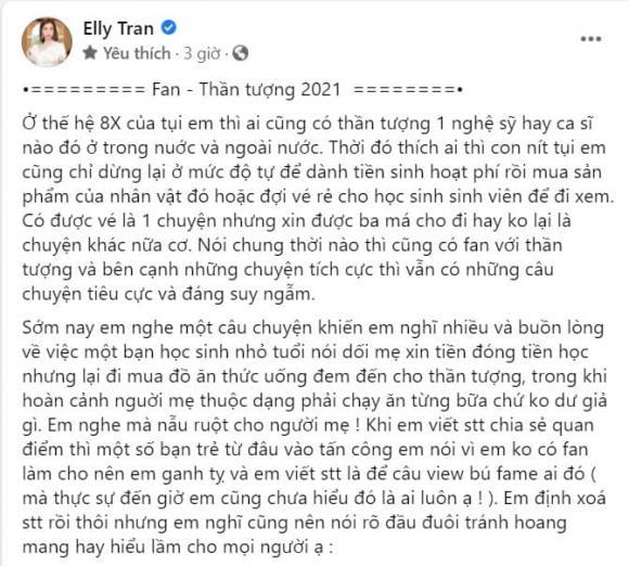 Elly Trần, phát ngôn của Elly Trần, sao Việt