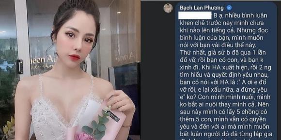 Huỳnh Anh, Bạch Lan Phương, sao việt