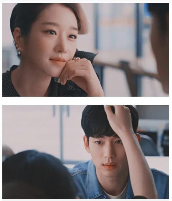 seo ye ji, kim jung hyun, hạ cánh nơi anh