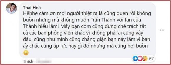 Thái Hòa, Bố già, Trấn Thành
