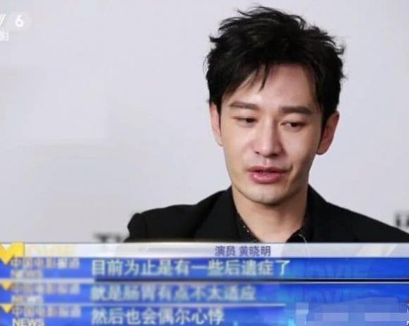 Huỳnh Hiểu Minh và Angelababy ly hôn, sao Hoa ngữ, Angelababy