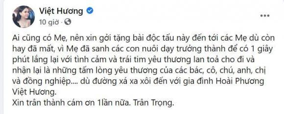 Việt Hương, Hoài Phương, Sao Việt