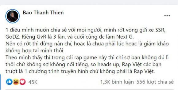 B Ray, Rap Việt, HLV Rap Việt