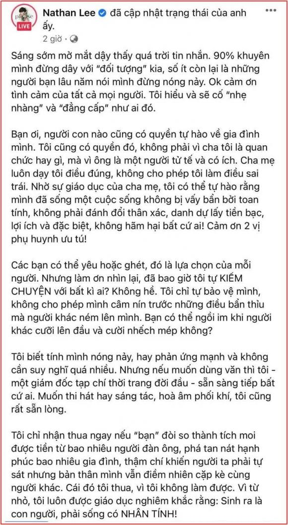 Nathan Lee, Nam ca sĩ, Ngọc Trinh, Sao Việt