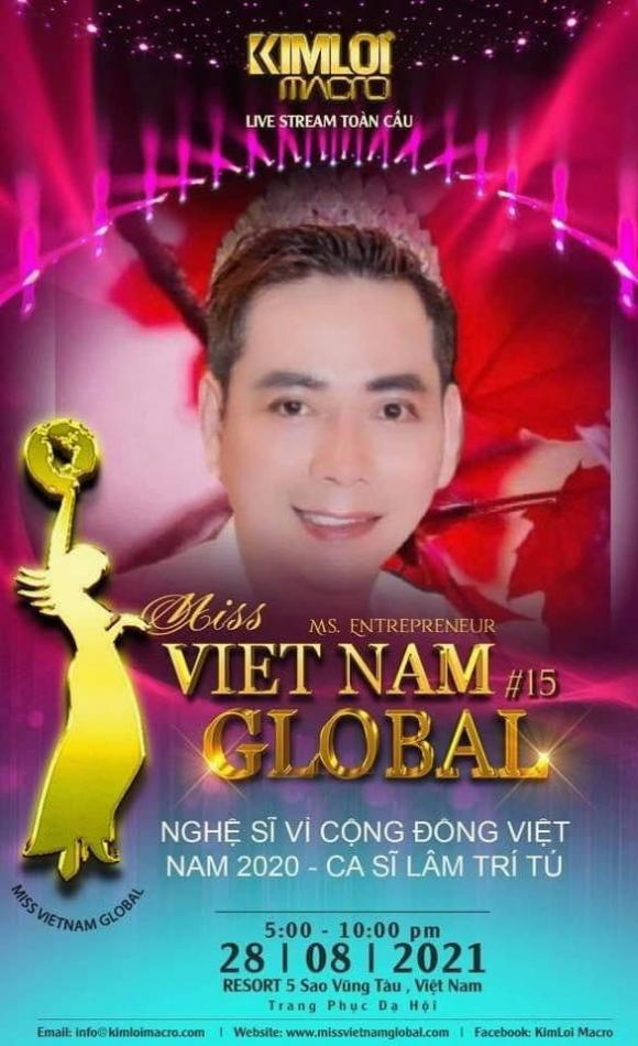Lâm Trí Tú, Minh Thư