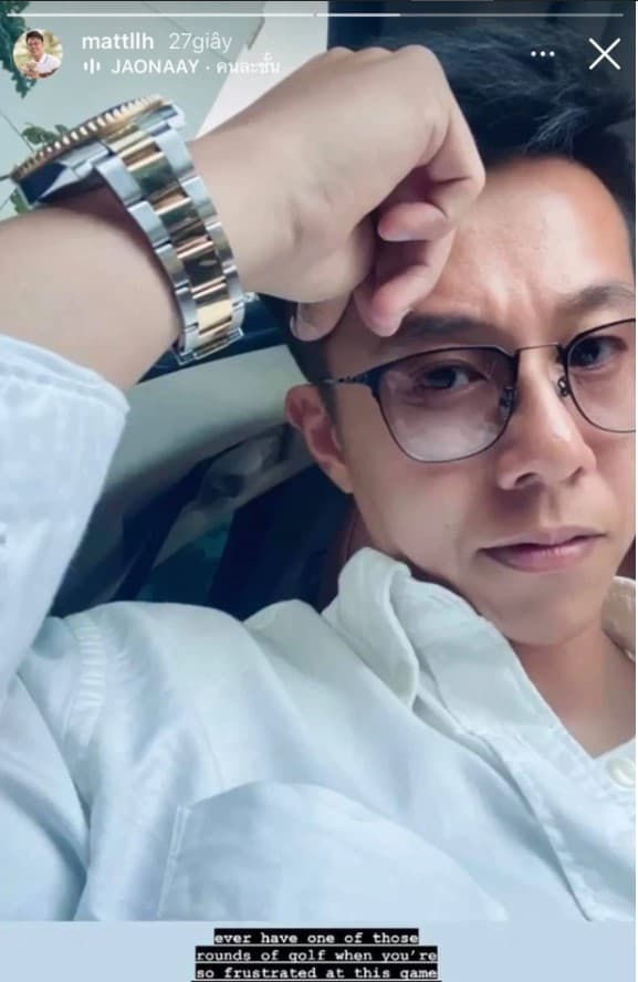 CEO Matt Liu, Hoa hậu chuyển giới Hương Giang, Hương Giang