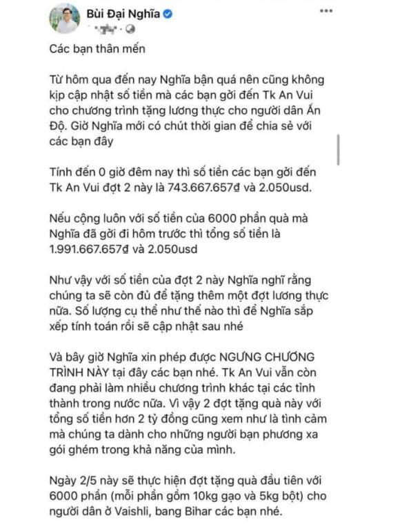 MC Đại Nghĩa, sao Việt