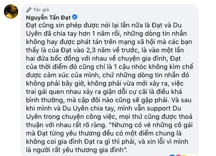 Đạt G, Hoài Lâm, Du Uyên, Cindy Lư, Chia tay