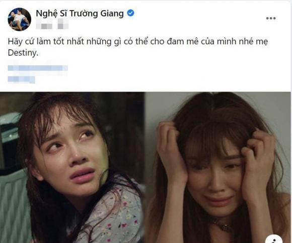 Trường Giang, Nhã Phương, Nữ diễn viên