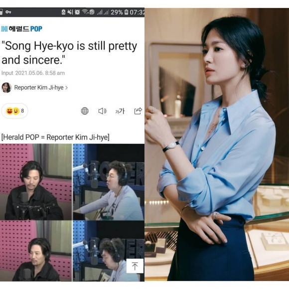 song hye kyo, jin goo, hậu duệ của mặt trời, sao hàn