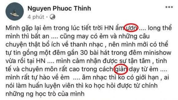 Noo Phước Thịnh, Nam ca sĩ, Sai chính tả, Sao Việt