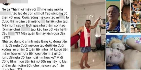 La Thành, Nam diễn viên, sao việt