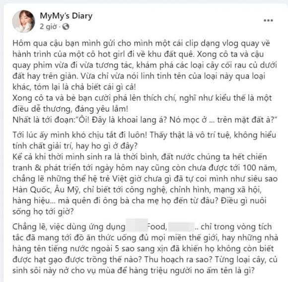 Hà My, em gái Hà Anh, Hà Anh
