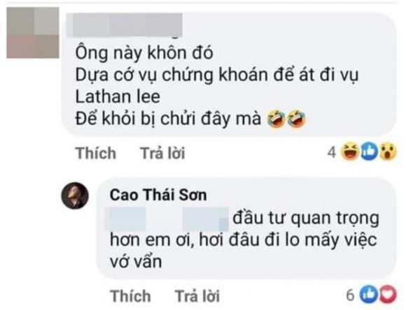 Cao Thái Sơn, Nathan Lee, sao Việt