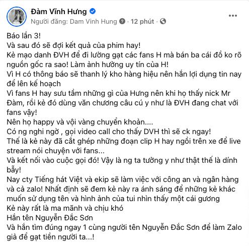 Đàm Vĩnh Hưng, lừa đảo, sao Việt