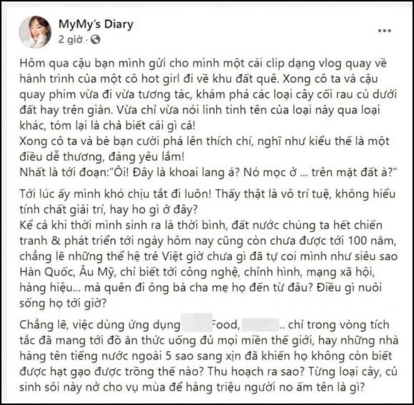 Hà Anh, em gái Hà Anh, Chi Pu