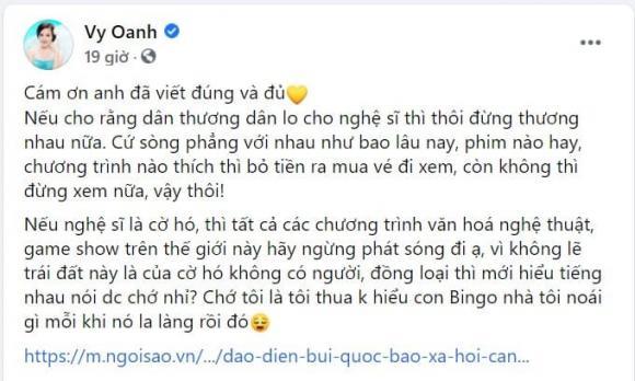 Quốc Bảo, MC Quốc Bình, Vy Oanh