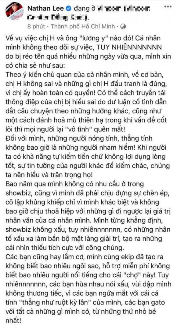Nathan Lee, Nam ca sĩ, Bà Phương Hằng, Sao Việt