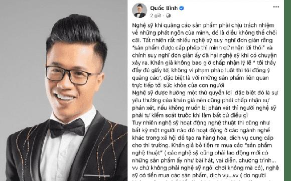 sao Việt, đạo diễn Bùi Quốc Bảo