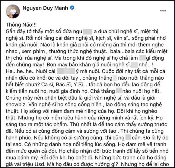 Đàm Vĩnh Hưng, Sao Việt, Khán giả nuôi nghệ sĩ