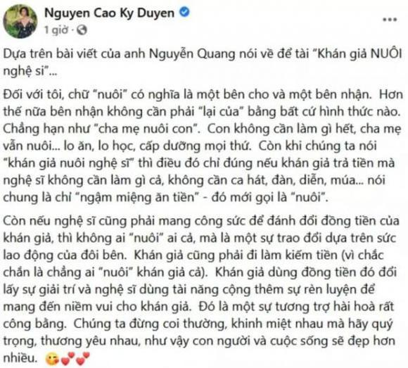 MC Kỳ Duyên, Phương Hằng, Khán giả nuôi nghệ sĩ, sao Việt