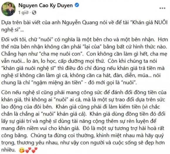 MC Kỳ Duyên, sao Việt
