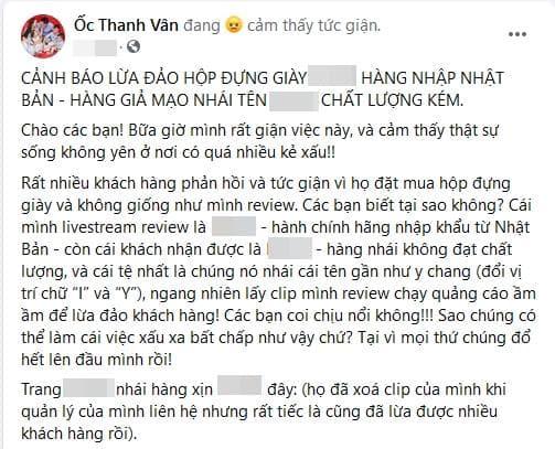 Ốc Thanh Vân, MC Ốc Thanh Vân, sao Việt