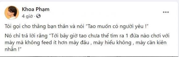 Karik, Miu Lê, rapper