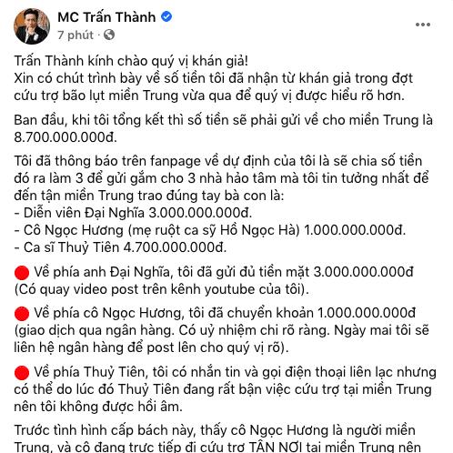 MC Trấn Thành, Hồ Ngọc Hà, Nữ ca sĩ